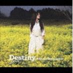 島谷ひとみ/Destiny -太陽の花-/恋水 -tears of love-(CD+DVD) CD