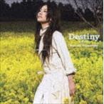 島谷ひとみ / Destiny -太陽の花-/恋水 -tears of love- [CD]