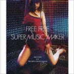 鈴木亜美 joins 中田ヤスタカ<capsule>/FREE FREE/SUPERMUSIC MAKER CD