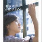 島谷ひとみ/泣きたいなら(CD+DVD/ジャケットA) CD