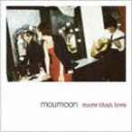 moumoon / more than love(通常盤/CD+DVD/ジャケットA) [CD]