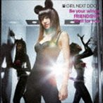GIRL NEXT DOOR / Be your wings/FRIENDSHIP/Wait for you(CD+DVD) [CD]