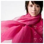 北乃きい/サクラサク(CD+DVD) CD