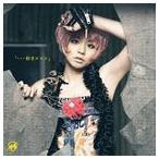 misono/「…好き×××」/0時前のツンデレラ〜Piano Ver.〜(CD+DVD/ジャケットA) CD