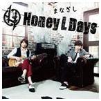 Honey L Days/まなざし CD