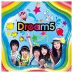 Dream5/僕らのナツ!! CD