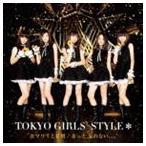 東京女子流/ヒマワリと星屑/きっと 忘れない、、、(CD+DVD/ジャケットA) CD