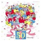 hitomi / 生まれてくれてありがとう/Smile World(CD+DVD) [CD]