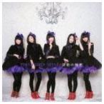 東京女子流/鼓動の秘密(通常盤/CD+DVD/ジャケットB) CD