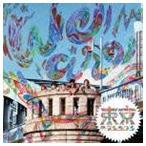 東京カランコロン/We are 東京カランコロン(通常盤) CD