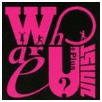 UNIST / Who are U? +Plus(スペシャルプライス盤/CD+DVD) [CD]