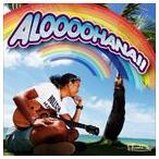 平井大/ALOOOOHANA!!(CD+DVD) CD