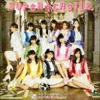 SUPER☆GiRLS/SUPER★CASTLE(通常盤) CD