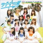SUPER☆GiRLS/ラブサマ!!! CD