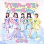 わーすた/パラドックス ワールド(CD(スマプラ対応)) CD