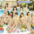 SUPER☆GiRLS / ばぶりんスカッシュ!(初回生産限定盤/CD+Blu-ray) [CD]