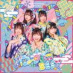 わーすた / わーすたBEST(2CD+Blu-ray) [CD]