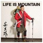 若旦那 / LIFE IS MOUNTAIN [CD]