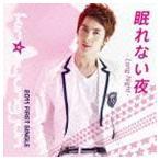 キム・ヒョンジュン/眠れない夜 -Long Night-(CD+DVD) CD