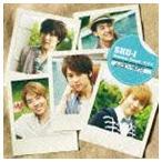 SHU-I / Summer Sweet/キズナ [CD]