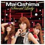 大島麻衣/Second Lady(初回限定盤/CD+DVD ※Second Lady」Music Video、メイキング映像収録/ジャケットA) CD