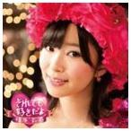 指原莉乃/それでも好きだよ(Type-A/CD+DVD/ジャケットA) CD