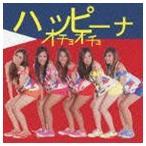ハッピーナ/オチョオチョ(CD+DVD) CD
