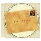 ケツメイシ / 手紙 [CD]