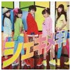 Dream5/シェキメキ!(CD+DVD) CD