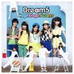 Dream5 / Hop! Step! ダンス↑↑(CD+DVD) [CD]
