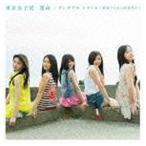 東京女子流/運命/ワンダフル スマイル(新井ひとみと松島湾子)(Type-B/CD+DVD ※おでかけムービー タイ編 収録) CD