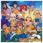 イナズマイレブンGO クロノ・ストーン ソングコレクション/(CD+DVD) CD