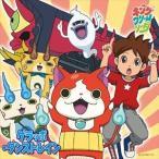 キング・クリームソーダ / ゲラッポ・ダンストレイン(CD+DVD) [CD]