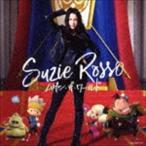 スージー・ロッソ/ムゲン・ザ・ワールド(CD+DVD) CD