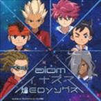 alom / イナズマ爆OPソングス [CD]