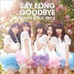 東京女子流/Say long goodbye/ヒマワリと星屑 -English Version-(Type-B/CD+DVD) CD