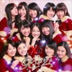 X21/Xギフト(CD+DVD) CD