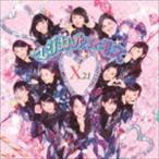 X21/マジカル☆キス(CD+DVD) CD
