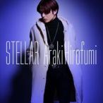 荒木宏文/STELLAR(CD+DVD) CD