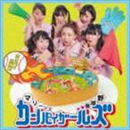 マリーンズカンパイガールズ/カンパイ応援歌(CD+DVD) CD