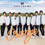 SOLIDEMO/Orange(EMO盤) CD
