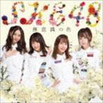 SKE48/無意識の色(初回生産限定盤TYPE-B/CD+DVD) CD