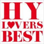 HY/HY LOVERS BEST CD