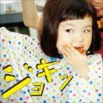杉恵ゆりか/ジョキッ CD