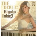 高木里代子/THE DEBUT! CD