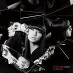 シシド・カフカ/トリドリ(通常盤/CD+DVD) CD