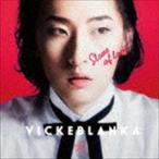 ビッケブランカ/Slave of Love CD