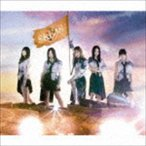 (初回仕様)SKE48/SKE48 2nd Album(TYPE-A/3CD+DVD) CD