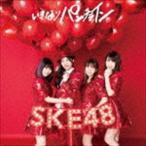 SKE48 / ддднд╩дъе╤еєе┴ещедеєб╩╜щ▓є└╕╗║╕┬─ъ╚╫б┐TYPE-Bб┐CDб▄DVDб╦ [CD]