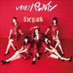 SKE48 / ддднд╩дъе╤еєе┴ещедеєб╩╜щ▓є└╕╗║╕┬─ъ╚╫б┐TYPE-Cб┐CDб▄DVDб╦ [CD]